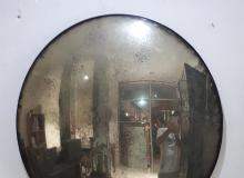 convex smoked mirror